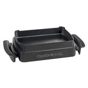 OptiGrill+/Elite Snacking Tray XA725870